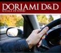DORIAMI D&D